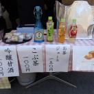 池上梅園の甘酒処メニュー(2016年)