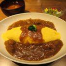 オムカレー(サラダ・スープ付)